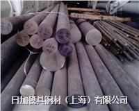 ASTM4135合金结构钢棒首选上海日加 ASTM4135