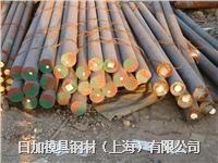 ASTM4142合金结构钢棒首选上海日加 ASTM4142