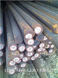 ASTM4118合金结构钢棒首选上海日加 ASTM4118