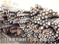ASTM4320合金结构钢 ASTM4320