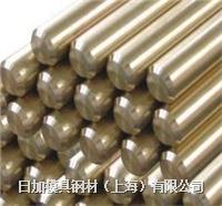 QAl10-4-4鋁青銅價格 QAl10-4-4