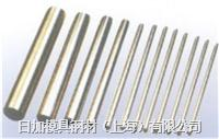 QAl10-5-5鋁青銅棒 QAl10-5-5