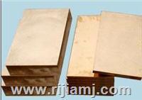 日加C18200(C1820)铬锆铜板/棒材 C18200(C1820)