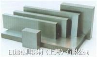 日本山阳QCM8模具钢材料 QCM8