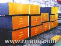 德国布德鲁斯BPM-HH塑胶模具钢材料 BPM-HH