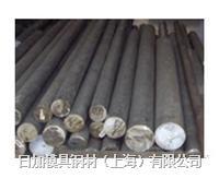 日加0Cr17Ni12Mo2N不锈钢材料 0Cr17Ni12Mo2N