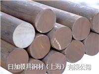 日加0Cr18Ni12Mo2Cu2不锈钢材料 0Cr18Ni12Mo2Cu2