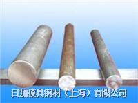 日加0Cr19Ni13Mo3不锈钢材料 0Cr19Ni13Mo3