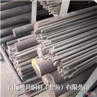 日加0Cr18Ni9Cu3不锈钢材料 0Cr18Ni9Cu3