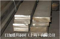 日加1.4306(X2CrNi19-11)不锈钢材料 1.4306(X2CrNi19-11)