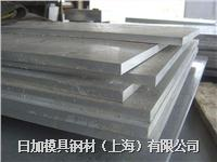 日加1.4435(X2CrNiMo18-14-3)不锈钢材料 1.4435(X2CrNiMo18-14-3)