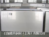 日加1.4542(X5CrNiCuNb)不锈钢材料 1.4542(X5CrNiCuNb)
