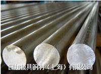 日加SUS430不锈钢材料 SUS430