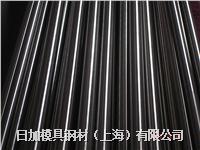 日加1.4429(X2CrNiMoN17-13-3)不锈钢材料 1.4429(X2CrNiMoN17-13-3)