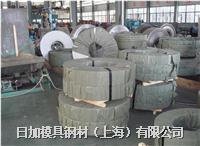 日加1.4373(X12CrMnNiN18-9-5)不锈钢材料 1.4373(X12CrMnNiN18-9-5)