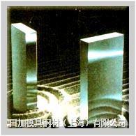 日加JDH2热作模具钢材料 JDH2