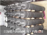 日本揖斐电EDX-7特种石墨电极材料 EDX-7