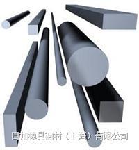 日本东洋EDM-13精加工用石墨压铸石墨模具 EDM-13