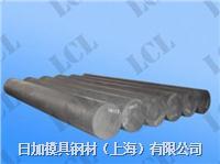 EDM-14等靜壓石墨材料 日本東洋電火花加工用石墨 EDM-14