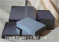 G540等静压石墨电极材料 日本东海G系列石墨 G540