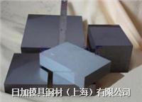 G540等靜壓石墨電極材料 日本東海G系列石墨 G540