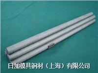 日本ToKai G140特种石墨压铸模具用石墨材料 G140