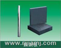 日加YG8硬质合金钢(钨钢)材料 YG8