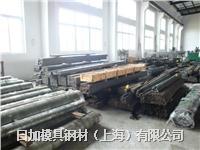 4Cr9Si2耐熱鋼材料 鋼棒