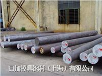 ZDM-2(3Cr3Mo2WSi)模具钢材料 板材/圆棒