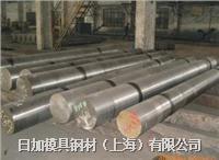 美国L6不变形耐磨钢 L6