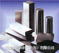 百禄K107冷作模具钢材料 K107