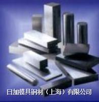 日加AGW-70银钨合金电极材料