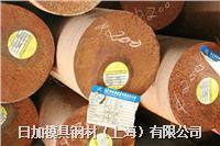 日本SKS8合金工具钢材料 板材/圆棒