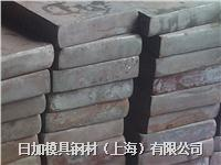 日本S55C高级优质中碳钢材料 圆钢/板材