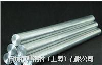 日加0Cr15Ni7Mo2Al(632)不锈钢材料 圆棒