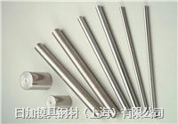 日加YS25钨钢(硬质合金)材料 圆棒/板材