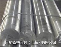 日本SUS429不锈钢材料 圆棒/板材/带材