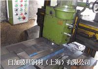 日立金属SKL冷作模具钢材料 圆棒/板材