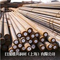 日加20Mn5(1.0473)合金结构钢材料 圆钢