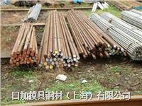 日加40Mn优质碳素结构钢材料 日加40Mn