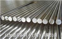 7075-T651超硬铝合金铝板铝棒材料 7075-T651