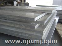 1050纯铝合金纯铝板纯铝棒材料 1050