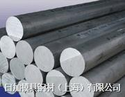 Alumec89模具专用铝合金铝板铝棒材料 圆棒/板材