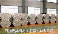 2024-T651硬铝合金铝板铝棒材料 2024-T651