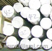 工业高纯铝1A85铝棒铝板材料 铝板/铝棒