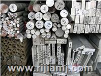 1A90工业纯铝合金铝板铝棒材料 铝板/铝棒