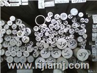 1070纯铝合金1070铝棒铝板材料 铝棒/铝板
