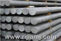 铝合金1200工业纯铝1200铝棒铝板材料 铝板/铝棒