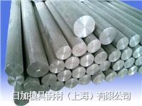 1A30铝合金1A30铝板铝棒材料 铝棒/铝板