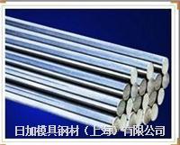 1235工业纯铝合金1235铝板铝棒材料 铝板/铝棒